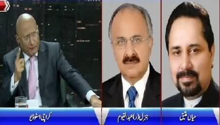 Night Edition (What Options MQM Have After Resignations) – 21st August 2015