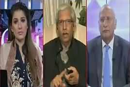 Night Edition (Where Is National Action Plan?) – 1st December 2017