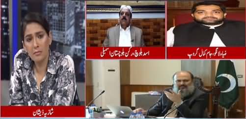 Night Edition (Who Will Be New CM Balochistan) - 25th October 2021