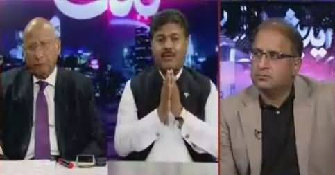 Night Edition (Who Will Fill The Vaccum of Karachi) – 11th March 2017
