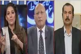 Night Edition (Whole Govt Defending Sharif Family) – 17th November 2017