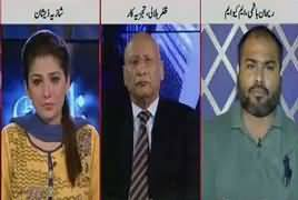 Night Edition (Why Farooq Sattar Was Arrested?) – 18th March 2017
