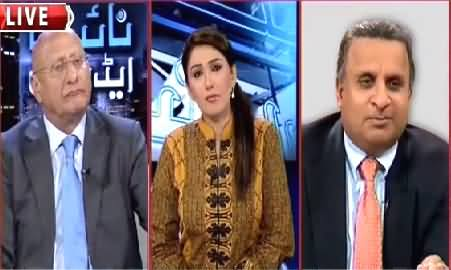 Night Edition (Why Imran Khan Disappointed From Judicial Commission?) – 25th July 2015