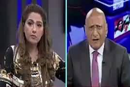 Night Edition (Why PM Doesn't Want to Brief Parliament) – 28th April 2019