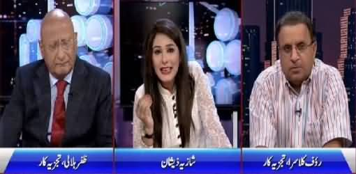 Night Edition (Why Political Parties Are Afraid of Accountability?) – 12th July 2015