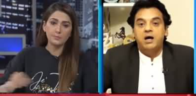 Night Edition (Why PTI Opposing Re-Poll in Daska) - 25th February 2021