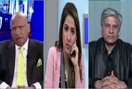 Night Edition (Why PTI Took U-Turn on Zadari's Apartments) – 11th January 2019
