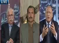 Night Edition (Will PMLN Be Able To End Load Shedding?) – 30th July 2016