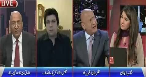 Night Edition (Will PTI Be Satisfied After LB Poll?) – 30th October 2015