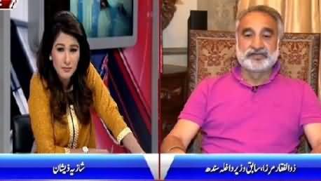 Night Edition (Zulfiqar Mirza Exclusive Interview) – 26th April 2015