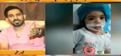 Nishwa's Father Compromises With Dar Ul Sehat Hospital