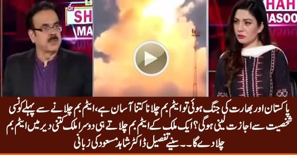 No Authority's Permission Is Required to Launch Nuclear Missile - Dr Shahid Masood