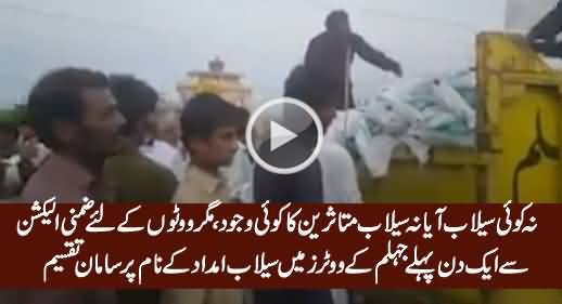 No Flood, No Flood Victims But Jhelum Receives Aid for Flood Victims A Day Before By-Election