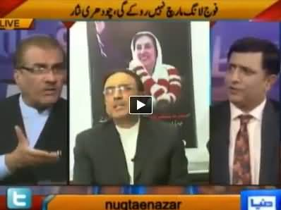 No Govt will Be Able to Sustain in Pakistan, If Imran Khan Toppled This Govt - Mujeeb ur Rehman Shami