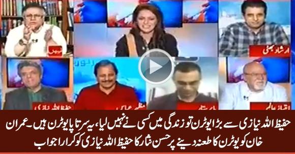 No One Has Taken A U Turn Bigger than HafeezUllah Niazi - Hassan Nisar Trolls Hafeezullah Niazi