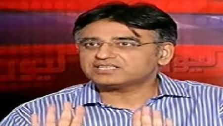 No One is Doing Conspiracy Against Govt But PMLN Itself - Asad Umar
