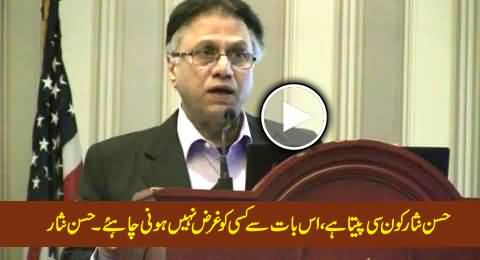 No One Should Be Bothered Which Brand (of Liquor) I Drink - Hassan Nisar