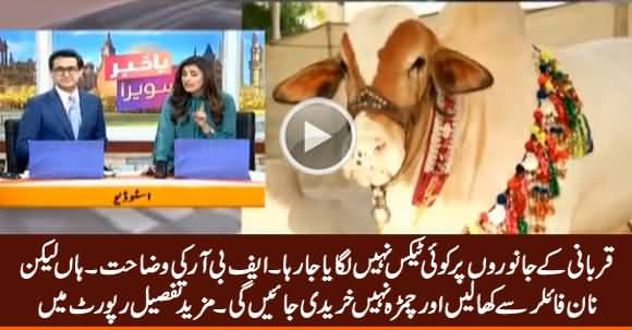 No Tax Implemented on Cattle Market - FBR Clarifies