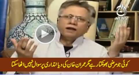 Nobody Can Challenge The Honesty & Integrity of Imran Khan - Hassan Nisar