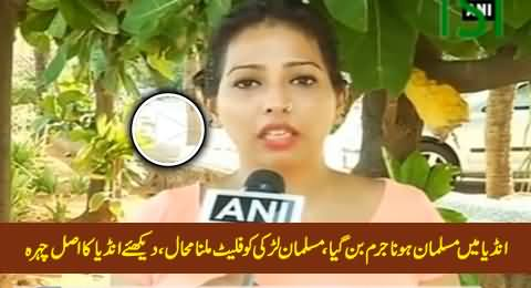 Nobody Is Ready To Give Me Flat in India Because I Am Muslim - Indian Muslim Girl Slams India