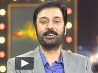 Noman Ijaz in Promo of Mazaq Raat, New Comedy Show - Coming Soon