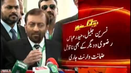 Non-bailable warrants for arrest of Farooq Sattar and others
