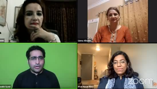 Noor Muqaddam Case, What Is the Real Question? Sabookh Syed's Discussion With Fellow Journalists