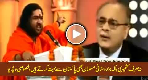 Not Only Kashmiris But Indian Muslims Also Love Pakistan, Watch Special Video