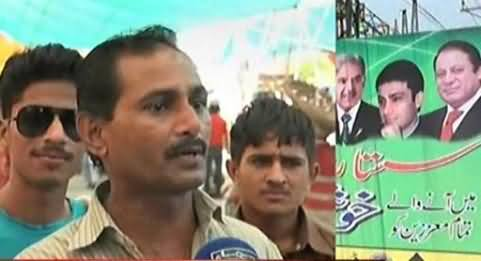 Nothing Is Cheap Here, Only Sharif Brothers Pictures For Publicity - People in Ramzan Bazar