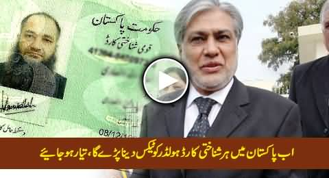 Now Each CNIC Holder Will Have to Pay Tax in Pakistan, PMLN Going to Take New Decision