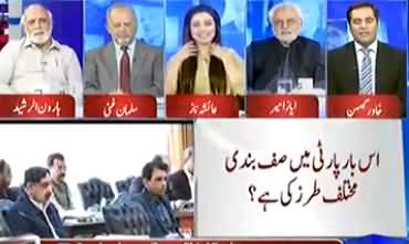 Now Is The Time For PM to Analyse Performance of Ministers & Fire Those Who Are Not Performing - Khawar Ghumman