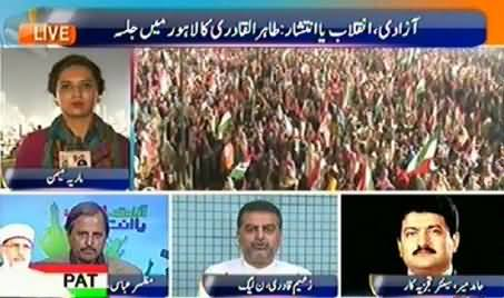 Now More People Will Come To PTI Jalsas, Then You Will Beg PTI To Start Dialogues - Hamid Mir to Zaeem Qadri