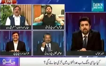 Now PPP Will Kill Bilawal Bhutto Zardari to Win Next Elections - Fayyaz ul Hassan Chohan