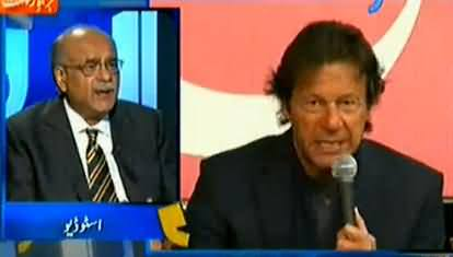 Now There is No Difference Between Imran Khan and Other Politicians - Najam Sethi