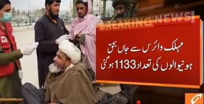 Number of Coronavirus Cases Increases in Pakistan - Latest Updates