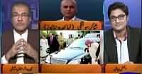 Nuqta e Nazar (PTI Ke 2 Umeedwaron Ne Hila Dala) – 15th September 2015