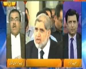 Nuqta e Nazar (31st July 2009 Ka Musharraf Ke Khilaf Faisla Wapis Lene Ka Mutaliba) – 28th January 2014