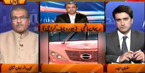 Nuqta e Nazar (45 Persons Killed in Karachi Bus Attack) – 13th May 2015