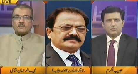 Nuqta e Nazar (8 Workers of PAT Killed by Punjab Police) - 17th June 2014