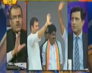 Nuqta e Nazar (Affect of Indian Election 2014 to Pakistan) - 7th April 2014