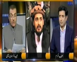 Nuqta e Nazar (Afghan Taliban Ne Bhi Hakimullah Ko Shaheed Karar De Diya) – 5th November 2013