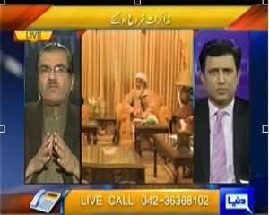 Nuqta e Nazar (Akhirkar Muzakraat Shuru Ho Gaye) – 6th February 2014
