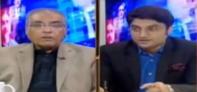 Nuqta e Nazar (Ali Haider Gillani's Leaked Video) - 2nd March 2021