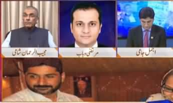 Nuqta e Nazar (Ali Zaidi's Allegations About JIT Reports) - 7th July 2020