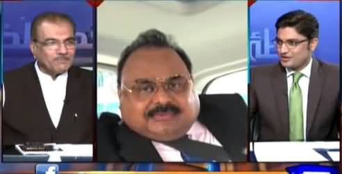 Nuqta e Nazar (Altaf Hussain in London Police Custody) – 14th April 2015
