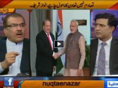Nuqta e Nazar (Aman Ke Liye Pakistan Aur India Ka Ittefaq) - 27th May 2014