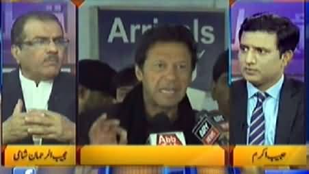 Nuqta e Nazar (America Pakistan Mein Aman Nahi Chahta - Imran Khan) – 3rd March 2014
