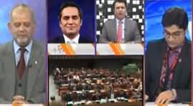 Nuqta e Nazar (Army Act Amendment Passed From Senate) - 8th January 2020
