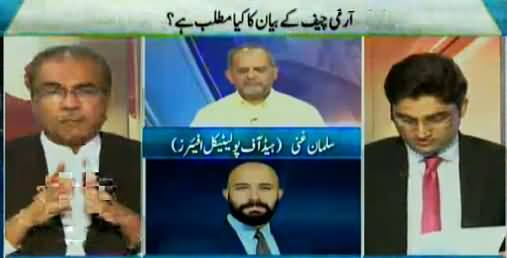 Nuqta e Nazar (Army Chief Ke Bayan ka Kia Matlab Hai?) – 19th April 2016