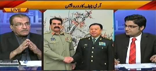 Nuqta e Nazar (Army Chief Raheel Sharif's Visit to China) - 26th January 2015